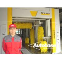 Best ATUOLUCE-Auto detailing service< Huibao international> store is in business in Shenyang province wholesale