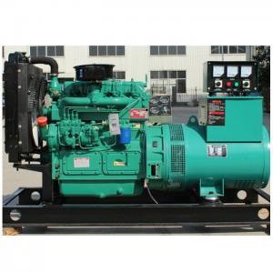 China 80kva 60kw Portable Diesel Generator Weichai Ricardo GNR60 on sale