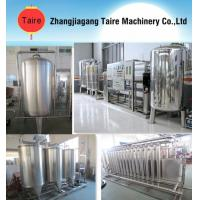 Best High Quality Full-automatic Intelligent Water Treatment System wholesale