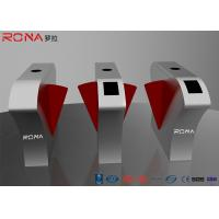 Best RONA 2 Lanes Flap Barrier Gate Security Solutions Access Control 40 Persons / Min wholesale