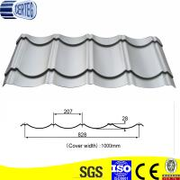Best color coated corrugated galvanized zinc roof wholesale