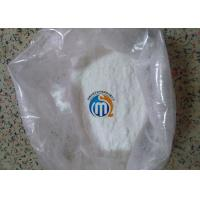 Quality Pharmaceutical Raw Material CAS 50-03-3 Hydrocortisone Acetate for Skin Diseases wholesale