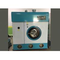 Best Fully Automatic Industrial Washing Machine Water Efficient For Clothes / Sheet Clean wholesale