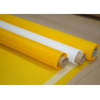 Best Electronics Printing Polyester Screen Mesh NSF Test With Monofilament Materials wholesale