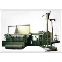 Buy cheap Chain-link fence mesh machine from wholesalers