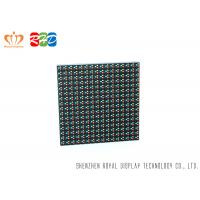 Best Waterproof LED Display Module Double Color With 2 Red And Green For Message Board wholesale