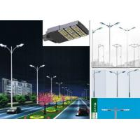 Best 80w Solar Street Light With Solar LED System LED Lighting Fixture All In One led light wholesale