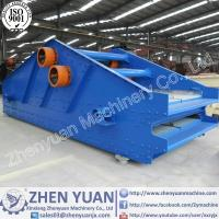 China Industrial Vibrating Screen Price on sale