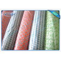 Best 1.6m to 2.1m PP Spunbond Nonwoven Fabric Used for Mattress and Cover wholesale