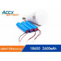 Best power bank battery with PCB inside 18650 3.7V 2000-2600mAh wholesale