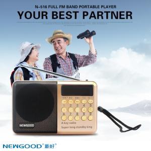 TF card digital radio player speaker