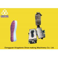 Cheap 2D 3D CAM Drawing PU Shoe Sole Mold Maker For Injection Machine / Over 5 Years for sale