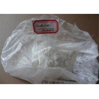 Best CAS 360-70-3 Nandrolone Steroids Nandrolone Decanoate DECA Anabolic Powder wholesale