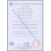 Shenzhen Chengtiantai Cable Industry Development Co.,Ltd Certifications