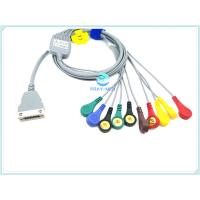 Buy cheap Compatible Beneware ECG Patient Cable , 12 Lead ECG Cable With TPU Material from wholesalers