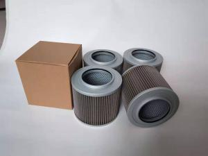 Best Hydraulic Oil Suction Filter Element 114100010 Material Can Be Washed And Used Repeatedly wholesale