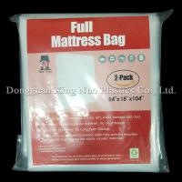 Buy cheap Customized Demand 02 Style 2 pack 54*18*104 inch Full Mattress Bag from wholesalers