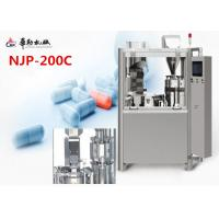 China High precision Automatic Capsule Filling Machine NJP-200 With Bosch Dry Vacuum Pumps on sale