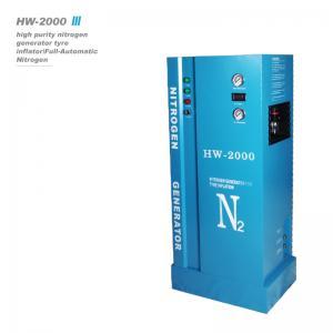 Best Long Lived 0.6Mpa N2 Nitrogen Tire Inflator Manual Valve Operation wholesale