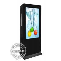 China 65inch Double Sided Outdoor Waterproof Android 7.1 Touch Screen Digital Signage with Logitech Camera on sale