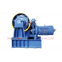 Best Passenger Lift Parts /  Geared Traction Machine With Gear Motor Energy - Efficient Roping 1:1 / Speed 1.0~2.0m/s wholesale