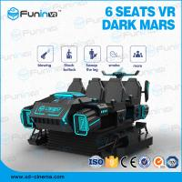 Best 3.8KW 9D VR Shooting Simulator Interactive Game Acarde Machine SGS Tested wholesale
