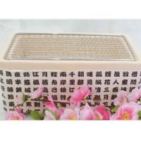 Buy cheap Popular Japanese Ceramic Portable Yakitori ceramic bbq Grill Oven from wholesalers