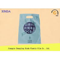 Best Promotion patch handle die cut environmental bags exquisite printing and design wholesale