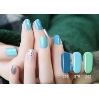 Best Sweet Color 151 Color Free Sample Gel Polish with GMP MSDS SGS ISO Certs wholesale