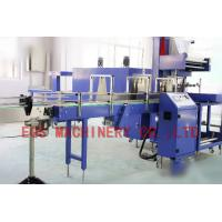 Cheap WD-150A Fully Automatic Packing Machine , Water Automatic Bottle Packing Machine for sale