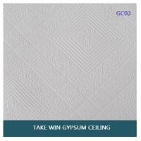 China 2014 new ceiling -PVC gypsum ceiling board on sale