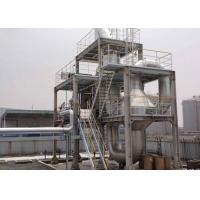 Best Waste Gas Treatment Catalytic Thermal Oxidizer Stainless Steel Material wholesale