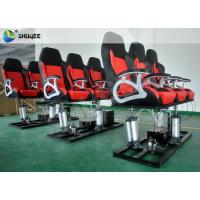 Best 7.1 Audio System 5D Imax Movie Theaters With Special Effect System And Motion Chair wholesale