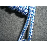 Buy cheap 4mm Braided Rope from wholesalers