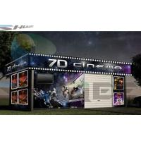 Best 7D Cinema System, Simulation Theater With Snow, Rain, Smoke Special Effects Equipment wholesale