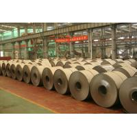 Buy cheap Prime HRC Q235B , Q345A , Q390E , Q420C Hot Rolled Steel Coils / Sheet SM490A , from wholesalers