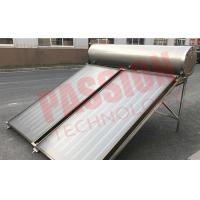 Best 200L Stainless Steel Flat Plate Solar Water Heater With Sewage Purification For Washing wholesale