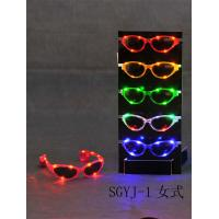 Best Flashing Sunglasses / Eyeglasses for Big Events, Masquerade, Party wholesale