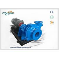 Best 4 Inch Heavy Duty Slurry Pump For Highly Erosive Sludge High Chrome Slurry Pump wholesale