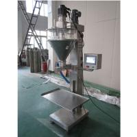 Semi-automatic protein powder filling machine auger filler machine,Manual milk Protein powder filling machine