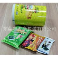 Quality Food Custom Metalize Roll Film , Snack Automatic Packaging Film Roll wholesale