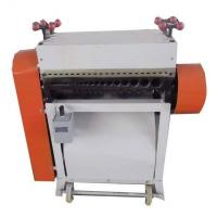 Buy cheap Scrap Cable Stripping Machine from wholesalers