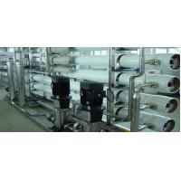 Best Reverse Osmosis Drinking Water Treatment Systems wholesale
