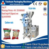 Best Fully automatic white pellet sugar bag packing machine,3 sides sealing bag Fully automatic white pell wholesale