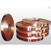 Best copper foil strip for CCL, electronics shielding and heat radiation, wholesale