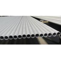 Cheap Stainless Steel Seamless Pipe, GOST9941-81/GOST 9940-81 03Х17Н14М3, 08Х18Н10, 08Х17Н13М2Т. 12Х18Н10Т, 08Х18Н12Б, for sale
