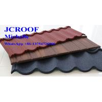 Best Stone Coated Metal Roofing Tiles Thickness 0.38-0.50mm Building material wholesale