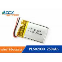 Best 502030 pl502035 3.7v 250mah li-polymer rechargeable battery 300 mah wholesale