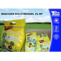 Cheap MANCOZEB 64% + CYMOXANIL 6% WP Pesticide Mixture 8018-01-7 57966-95-7 for sale
