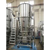 Best Top Spray Granulation Fluidized Bed Dryer Granulator Machine Sealed Circulating wholesale